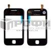 Тачскрин для Samsung S5360 Galaxy Y (М0035311) (черный) - Тачскрин для мобильного телефонаТачскрины для мобильных телефонов<br>Тачскрин выполнен из высококачественных материалов и идеально подходит для данной модели устройства.<br>