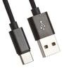 Кабель USB 2.0-USB Type-С 1м (Qumo 21718) (черный) - Usb, hdmi кабель, переходникUSB-, HDMI-кабели, переходники<br>Кабель USB 2.0-USB Type-С, тканевая оплетка, стальной коннектор, длина 1м.<br>
