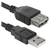Кабель USB AM-AF 5м (Defender USB02-17) (черный) - Кабель, переходникКабели, шлейфы<br>Кабель USB AM-AF, тип USB 2.0, длина 5м.<br>