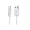 Кабель USB - USB Type-C (HOCO- X1 Rapid) (белый) - Usb, hdmi кабель, переходникUSB-, HDMI-кабели, переходники<br>Предназначен для возможности использования аксессуаров (зарядные устройства, кабели передачи данных и тому подобное) с выходным разъёмом USB устройствами USB Type-C.<br>