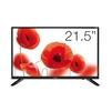 Telefunken TF-LED22S14T2 (черный) - ТелевизорТелевизоры и плазменные панели<br>Телевизор, LED, 21.5, черный, FULL HD, 50Hz, DVB-T, DVB-T2, DVB-C, DVB-S, USB.<br>