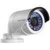 Hikvision DS-2CD2022WD-I 8мм (белый) - Камера видеонаблюденияКамеры видеонаблюдения<br>Разрешение 2Мп, матрица 1/2.8 Progressive Scan CMOS, аппаратный WDR 120дБ, обнаружение движения, вторжения в область и пересечения линии, ИК-подсветка до 30м, широкий температурный диапазон: -40 °C...+60 °C, IP67, питание DC12В/PoE.<br>