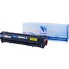 Картридж для HP LaserJet Color Pro M251n, M251nw, M276n, M276nw, Canon LBP-7100Cn, 7110Cw (NV Print NV-CF210A/731Bk) (черный) - Картридж для принтера, МФУКартриджи для принтеров и МФУ<br>Совместимые модели: HP LaserJet Color Pro M251n, M251nw, M276n, M276nw, Canon LBP-7100Cn, 7110Cw.<br>