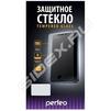 Защитное стекло для Samsung Galaxy J2 Prime (Perfeo PF_5090) (белый) - Защитное стекло, пленка для телефонаЗащитные стекла и пленки для мобильных телефонов<br>Защитное стекло убережет экран от повреждений.<br>
