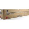 Тонер картридж для Konica Minolta bizhub PRESS C8000 (TN-615M) (пурпурный) - Картридж для принтера, МФУКартриджи для принтеров и МФУ<br>Картридж совместим с моделями: Konica Minolta bizhub PRESS C8000<br>