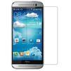 Защитное стекло HTC One M8 (IS000393) - Защитное стекло, пленка для телефонаЗащитные стекла и пленки для мобильных телефонов<br>Защитное стекло 0.3мм 2.5D предназначено для защиты дисплея устройства от царапин, ударов, сколов, потертостей, грязи и пыли.<br>