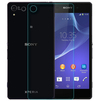 Защитное стекло Sony Xperia Z2 (IS973046) - Защитное стекло, пленка для телефонаЗащитные стекла и пленки для мобильных телефонов<br>Защитное стекло 0.3мм 2.5D предназначено для защиты дисплея устройства от царапин, ударов, сколов, потертостей, грязи и пыли.<br>