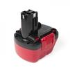 Аккумулятор для инструмента Bosch (12V 1.5Ah) (TOP-PTGD-BOS-12(A)) - АккумуляторАккумуляторы для инструмента<br>Аккумулятор для инструмента Bosch, емкость 1.5 Ah, напряжение 12 V, химический состав: Ni-Cd. Совместимые модели: Bosch GSR 12-2, PSB 12 VE-2, PSR 12-2.<br>