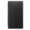 Чехол-подставка для Huawei MediaPad T3 7 (IT BAGGAGE ITHWT375-1) (черный) - Чехол для планшетаЧехлы для планшетов<br>Защитит планшет от негативных внешних воздействий.<br>