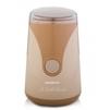 Magnit RMG-2612 (бежевый) - КофемолкаКофемолки<br>Мощность: 150 Вт, напряжение 220-240 В, частота переменного тока 50/60 Гц, загрузка кофе: 50 гр, материал корпуса: пластик, нож из нержавеющей стали, 1 скорость.<br>