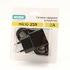 Сетевое зарядное устройство microUSB, 1A (Oxion ACA-005) (черный) - Сетевое зарядное устройствоСетевые зарядные устройства<br>Предназначено для зарядки аккумулятора Вашего устройства от сети переменного тока.<br>
