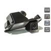 CCD штатная камера заднего вида для HYUNDAI I20, I30, KIA GENESIS COUPE 2012+, PICANTO, SOUL (Avis AVS326CPR (#026)) - Камера заднего видаКамеры заднего вида<br>Камера заднего вида проста в установке и незаметна, что позволяет избежать ее кражи или повреждения. Разрешение в 520 линий и широкий угол обзора дают полную информацию всего происходящего сзади.<br>