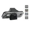 CCD штатная камера заднего вида для HYUNDAI SANTA FE II 2006-2012 (Avis AVS326CPR (#028)) - Камера заднего видаКамеры заднего вида<br>Камера заднего вида проста в установке и незаметна, что позволяет избежать ее кражи или повреждения. Разрешение в 520 линий и широкий угол обзора дают полную информацию всего происходящего сзади.<br>