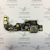 Шлейф питания зарядки для Asus ZenFone 3 ZE520KL (104371) - Шлейф для мобильного телефонаШлейфы для мобильных телефонов<br>Шлейф для мобильного телефона – одна из наиболее уязвимых запчастей мобильного телефона, достаточно лишь заменить негодную деталь и ваше устройство будет как новое.<br>