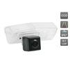 CCD штатная камера заднего вида для LEXUS CT 200H, TOYOTA RAV 4 IV 2012+ (Avis AVS326CPR (#040)) - Камера заднего видаКамеры заднего вида<br>Камера заднего вида проста в установке и незаметна, что позволяет избежать ее кражи или повреждения. Разрешение в 520 линий и широкий угол обзора дают полную информацию всего происходящего сзади.<br>