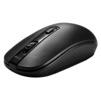 Smartbuy ONE 359G-K USB Black  - МышьМыши<br>Беспроводная мышь, интерфейс передатчика USB, 4 кнопки (включая колесо прокрутки и кнопку переключения dpi), 1600dpi.<br>