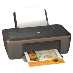 hp deskjet 2510 all-in-one printer (cx027b)