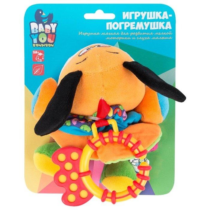 Подвесная игрушка bondibon собака