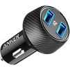 Универсальное автомобильное зарядное устройство, адаптер 2хUSB, 2.4A (Anker PowerDrive 2 Elite A2212011) (черный) - Автомобильный адаптерАвтомобильные адаптеры 12v - USB<br>Автомобильное зарядное устройство для зарядки мобильных устройств, подключается к прикуривателю автомобиля, 2хUSB порта; защита от перегрева, короткого замыкания и перегрузки, индикатор LED, технологии PowerIQ и VoltageBoost.<br>