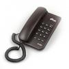 Ritmix RT-320 (венге) - Проводной телефонПроводные телефоны<br>Ritmix RT-320 - проводной телефон, повторный набор номера, настенная установка, регулятор громкости звонка, световая индикация соединения, сброс, импульсный набор номера.<br>