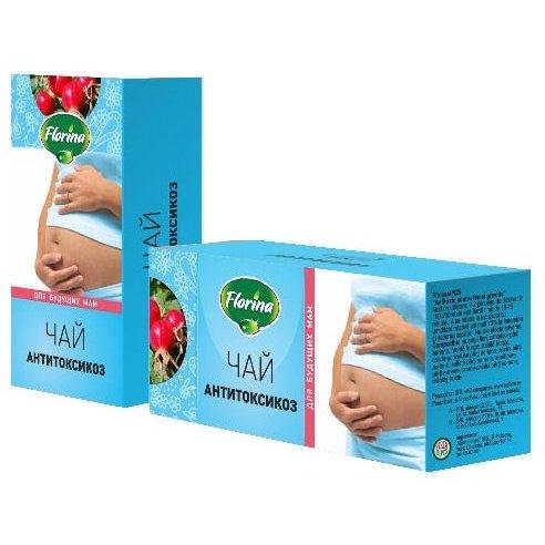 Лифей чай для беременных 663