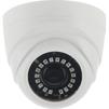 ORIENT IP-940-SH14C - Камера видеонаблюденияКамеры видеонаблюдения<br>Купольная цифровая IP-камера, 1/3 1.4 Mpx CMOS Silicon Optitronics S3130, объектив: 2 Megapixel HD Lens 6.0 mm/F2.0, инфракрасная подсветка: до 20 метров.<br>