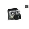 CCD штатная камера заднего вида для MAZDA СХ-5, СХ-7, СХ-9, MAZDA 3 HATCHBACK, MAZDA 6 GH SPORT WAGON 2007-2012, MAZDA 6 III SEDAN 2012+ (AVS327CPR (#044)) - Камера заднего видаКамеры заднего вида<br>Камера заднего вида проста в установке и незаметна, что позволяет избежать ее кражи или повреждения. Разрешение в 1000 ТВ-линий дают полную информацию всего происходящего за автомобилем и облегчают процесс парковки.<br>