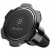 Автомобильный магнитный держатель Baseus Gyro Magnet Air Vent Car Mount SUFHL-01 (черный)  - Автомобильный держатель для телефонаАвтомобильные держатели для мобильных телефонов<br>Автомобильный держатель для смартфонов, крепление в дефлектор, все порты и разъемы в свободном доступе, материал: ABS-пластик, алюминиевый сплав. Поворотный механизм: 360 градусов, четыре неодимовых магнита.<br>