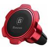 Автомобильный магнитный держатель Baseus Gyro Magnet Air Vent Car Mount SUFHL-09 (красный)  - Автомобильный держатель для телефонаАвтомобильные держатели для мобильных телефонов<br>Автомобильный держатель для смартфонов, крепление в дефлектор, все порты и разъемы в свободном доступе, материал: ABS-пластик, алюминиевый сплав. Поворотный механизм: 360 градусов, четыре неодимовых магнита.<br>