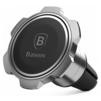 Автомобильный магнитный держатель Baseus Gyro Magnet Air Vent Car Mount SUFHL-0S (серебристый)  - Автомобильный держатель для телефонаАвтомобильные держатели для мобильных телефонов<br>Автомобильный держатель для смартфонов, крепление в дефлектор, все порты и разъемы в свободном доступе, материал: ABS-пластик, алюминиевый сплав. Поворотный механизм: 360 градусов, четыре неодимовых магнита.<br>