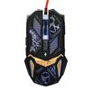 Qumo Helmet M31 - МышьМыши<br>Qumo Helmet M31 - компьютерная мышь, проводная, USB, оптическая, игровая, 1200/1600/2400/3200 dpi, 6 кнопок, подсветка.<br>