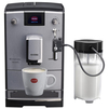 NIVONA CafeRomatica 670 - Кофеварка, кофемашинаКофеварки и кофемашины<br>NIVONA CafeRomatica 670 - кофемашина эспрессо, зерновой/молотый, автоматическое управление, автоматическая очистка от накипи, автоотключение, регулировка крепости кофе, 15 бар, 1455 Вт, 2.2 л, 250 г.<br>
