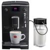 NIVONA CafeRomatica 680 - Кофеварка, кофемашинаКофеварки и кофемашины<br>NIVONA CafeRomatica 680 - кофемашина эспрессо, зерновой/молотый, автоматическое управление, автоматическая очистка от накипи, автоотключение, регулировка крепости кофе, 15 бар, 1455 Вт, 2.2 л, 250 г.<br>