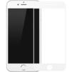 Защитное стекло для Apple iPhone 6, 6S (Baseus PET Soft 3D Tempered Glass Film SGAPIPH6S-BPE02) (белый) - ЗащитаЗащитные стекла и пленки для мобильных телефонов<br>Защитное стекло предназначено для защиты гаджета от царапин, ударов, сколов, потертостей, грязи и пыли.<br>
