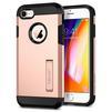 Чехол-накладка для Apple iPhone 7, 8 (Spigen Tough Armor 2 054CS22572) (золотистый) - Чехол для телефонаЧехлы для мобильных телефонов<br>Защитит смартфон от грязи, пыли, брызг и других внешних воздействий.<br>