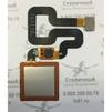 Шлейф кнопки Home для Xiaomi Redmi 4 Pro (104698) (белый) - Шлейф для мобильного телефонаШлейфы для мобильных телефонов<br>Шлейф для мобильного телефона – одна из наиболее уязвимых запчастей мобильного телефона, достаточно лишь заменить негодную деталь и ваше устройство будет как новое.<br>