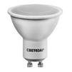 Светодиодная лампа Светозар 44565-35_z01 - ЛампочкаЛампочки<br>Лампа светодиодная, цоколь GU10, яркий белый свет, 4000К, 220В, 5Вт.<br>