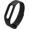 Ремешок Untamo для Xiaomi Mi Band 2 (черный) - Ремешок для умных часовРемешки для умных часов<br>Силиконовый ремешок для Mi Band 2 разработан и произведен специального для данной модели.<br>