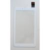 Тачскрин для Explay Leader (68800) (белый) - Тачскрины для планшетаТачскрины для планшетов<br>Тачскрин выполнен из высококачественных материалов и идеально подходит для данной модели устройства.<br>