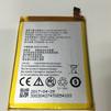 Аккумулятор для ZTE Blade V8 mini (Li3928T44P8h475371) - АккумуляторАккумуляторы для мобильных телефонов<br>Аккумулятор рассчитан на продолжительную работу и легко восстанавливает работоспособность после глубокого разряда.<br>