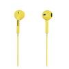 SmartBuy WOW (желтый) - НаушникиНаушники<br>Наушники с микрофоном, частотный диапазон: 20-20000 Гц, подключение: minijack 3.5мм.<br>
