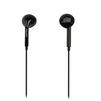 SmartBuy WOW (черный) - НаушникиНаушники<br>Наушники с микрофоном, частотный диапазон: 20-20000 Гц, подключение: minijack 3.5мм.<br>