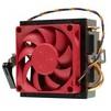 AMD HT1A02 Bulk - Кулер, охлаждениеКулеры и системы охлаждения<br>Для процессоров AMD: AM3+, AM2+, FM2+, питание вентилятора от материнской платы: 4-pin, охлаждение: 1х70мм вентилятор.<br>