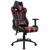 Aerocool AC120 AIR (черный, красный) - Стул офисный, компьютерныйКомпьютерные кресла<br>Кресло для геймера, с перфорацией, до 150 кг, материал крестовины и подлокотников пластик, высокая спинка, материала обивки: искусственная кожа, регулировка высоты, механизм качания.<br>