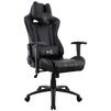 Aerocool AC120 AIR (черный) - Стул офисный, компьютерныйКомпьютерные кресла<br>Кресло для геймера, с перфорацией, до 150 кг, материал крестовины и подлокотников пластик, высокая спинка, материала обивки: искусственная кожа, регулировка высоты, механизм качания.<br>
