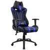 Aerocool AC120 AIR (черный, синий) - Стул офисный, компьютерныйКомпьютерные кресла<br>Кресло для геймера, с перфорацией, до 150 кг, материал крестовины и подлокотников пластик, высокая спинка, материал обивки: искусственная кожа, регулировка высоты, механизм качания.<br>