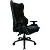 Aerocool P7-GC1 AIR RGB (черный) - Стул офисный, компьютерныйКомпьютерные кресла<br>Кресло для геймера, с перфорацией, RGB подсветка, до 150 кг, материал крестовины и подлокотников пластик, высокая спинка, материал обивки: искусственная кожа, регулировка высоты, механизм качания.<br>