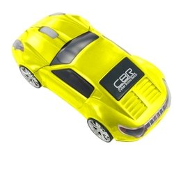 cbr mf 500 lambo yellow usb (желтый)