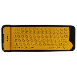 qumo 16424 yellow usb