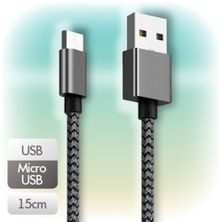 Кабель USB - microUSB (Ginzzu GC-151B) (черный)